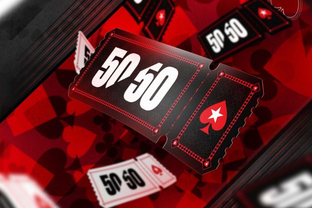 50/50 Series WCOOP